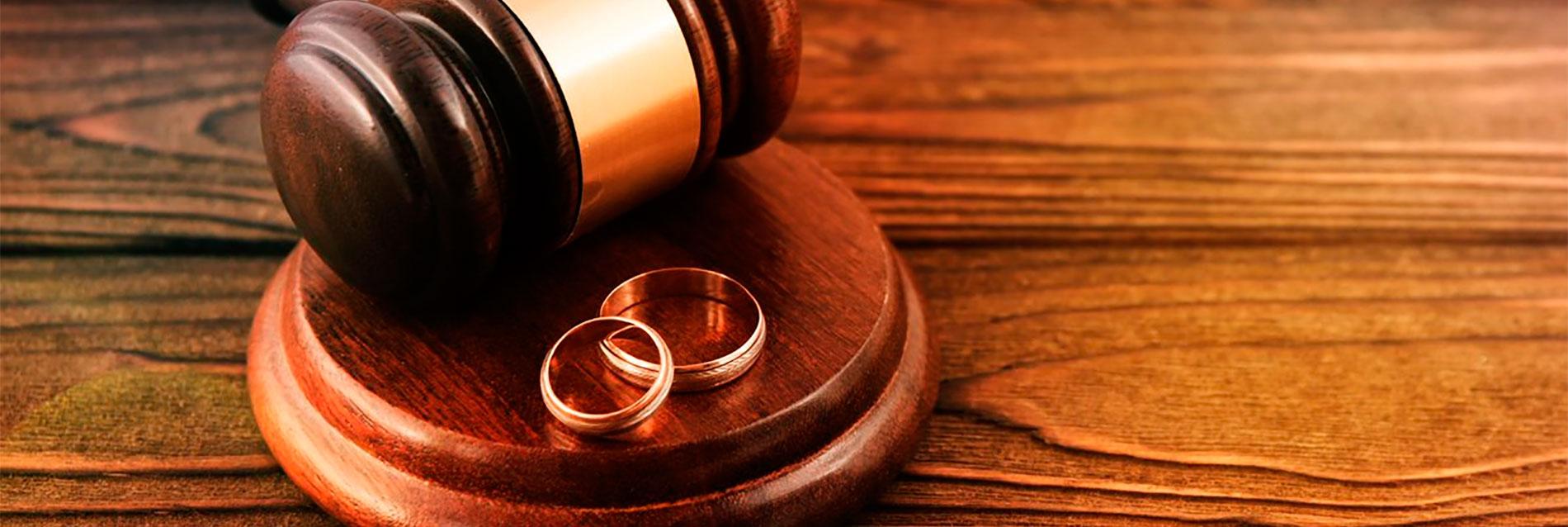 Расторжение брака, без Вашего участия, не выходя из дома, за 8 800 руб.